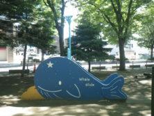 西9丁目のクジラの遊具の画像