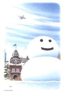 鈴木周作雪だるまと赤レンガのポストカードの画像