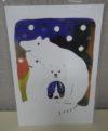 シロクマのポストカード
