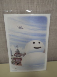 鈴木周作ポストカードの画像