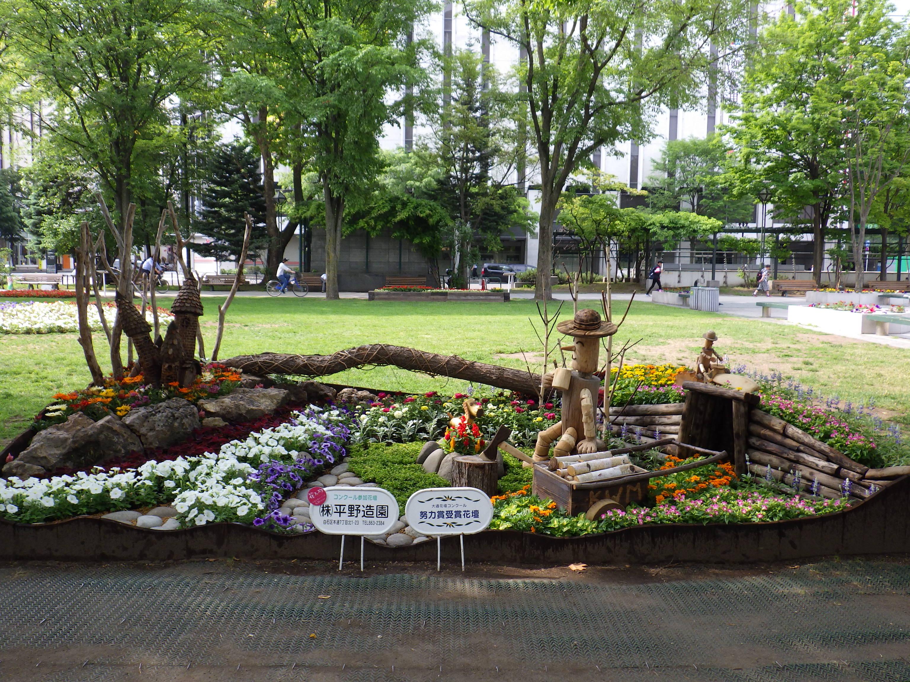 令和元年の花壇コンクール受賞花壇2