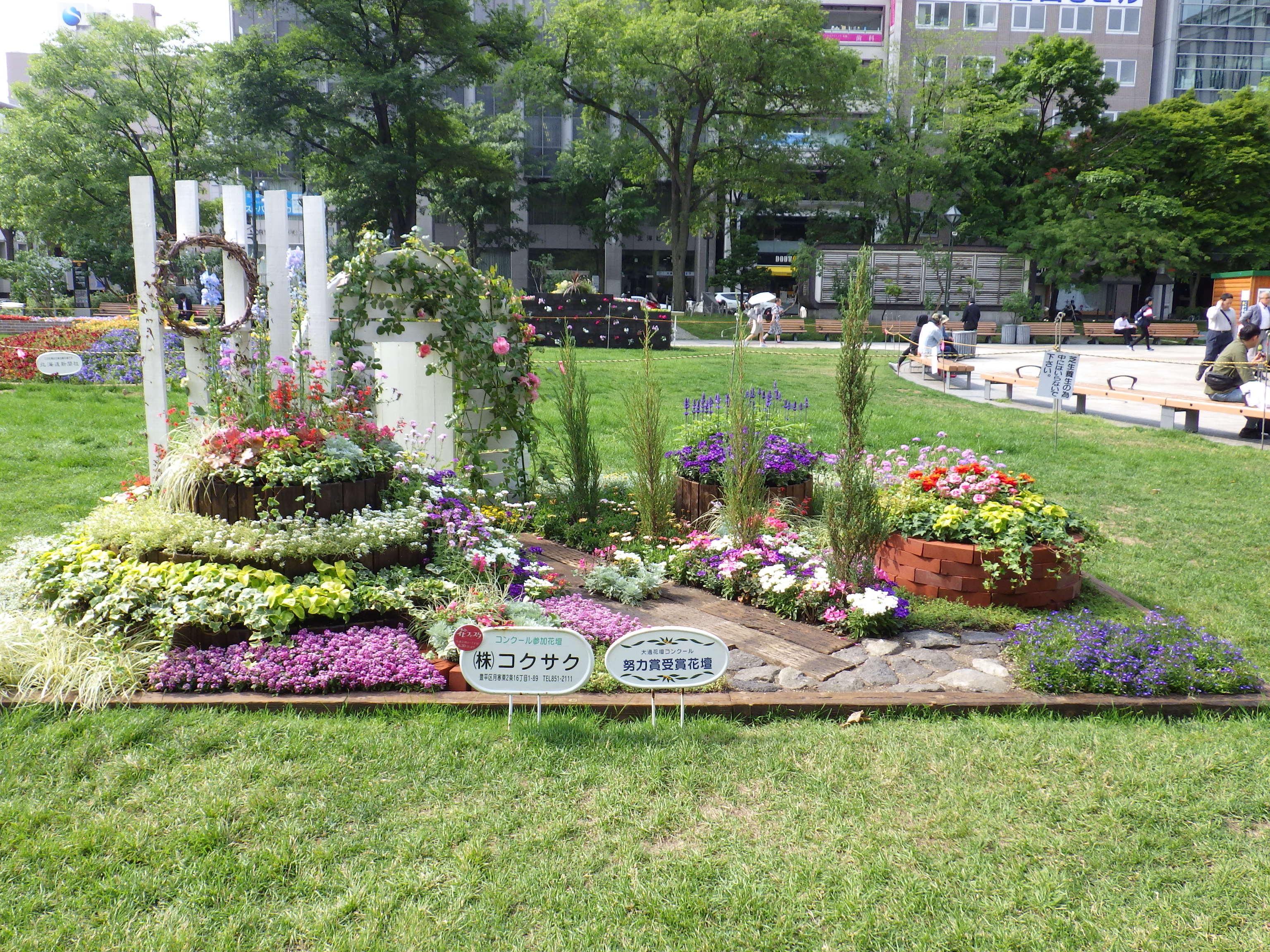 令和元年の花壇コンクール受賞花壇6