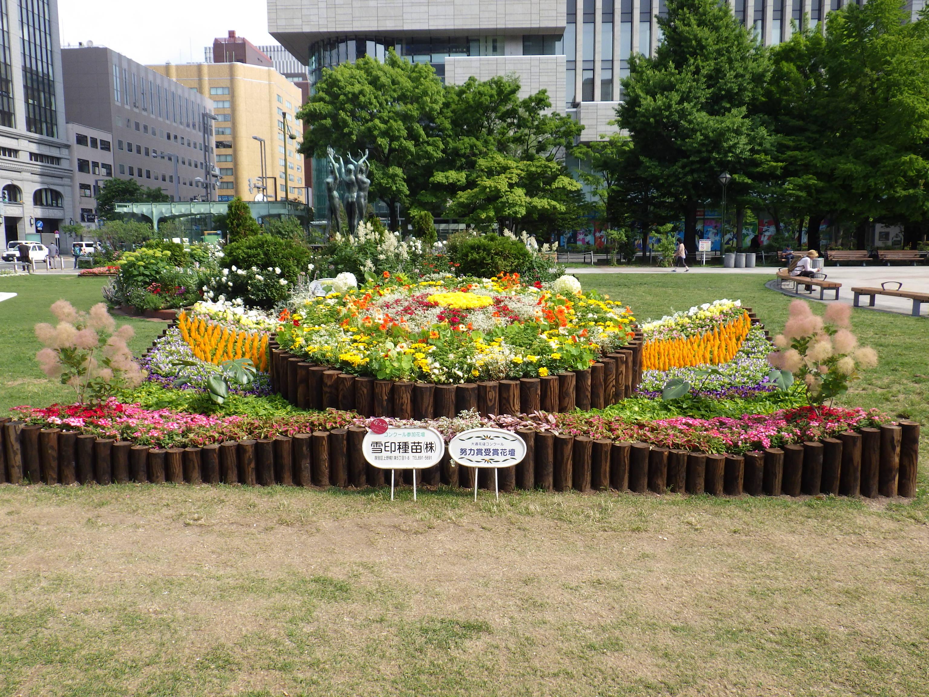 令和元年の花壇コンクール受賞花壇7