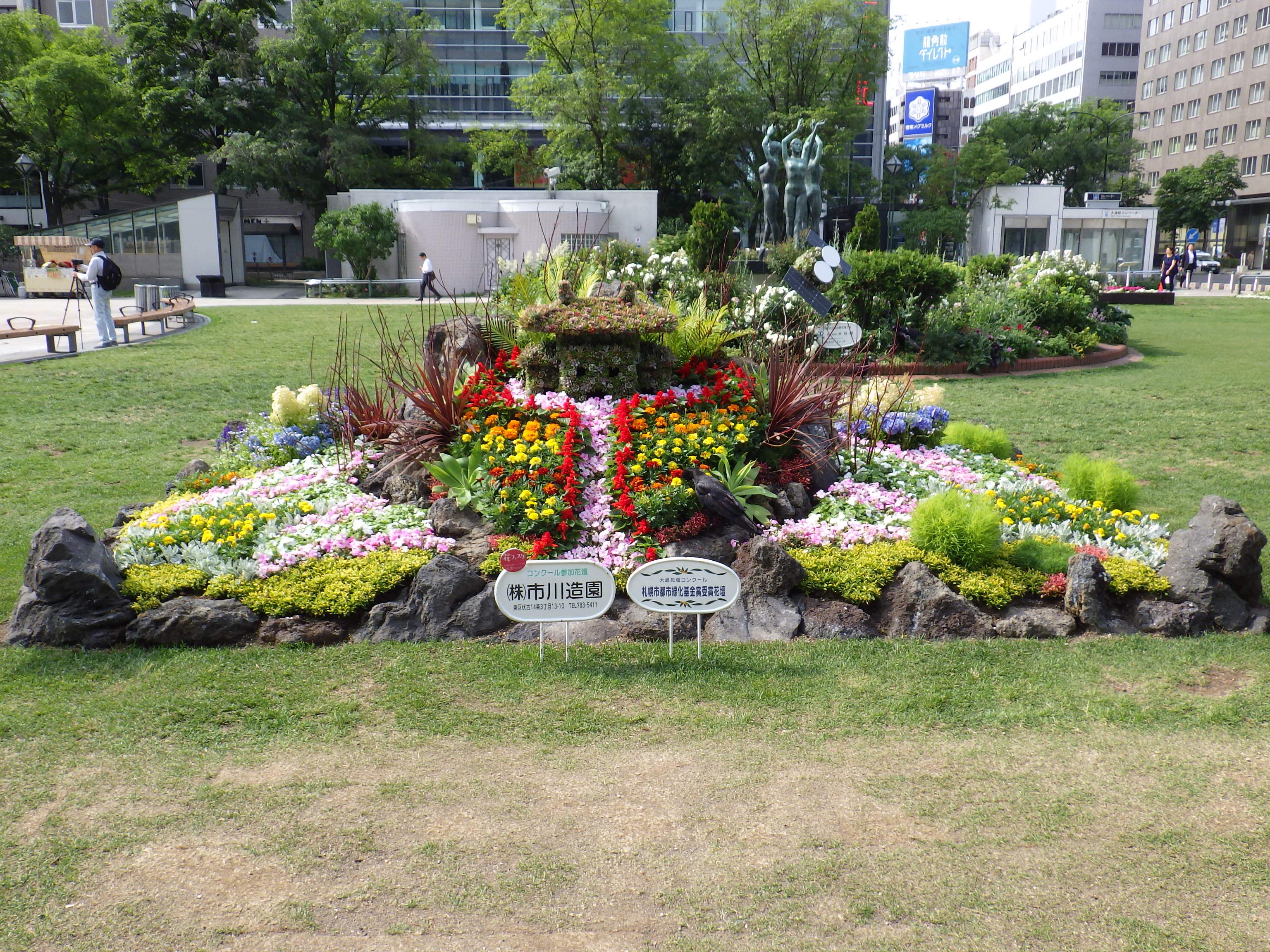 令和元年の花壇コンクール受賞花壇8