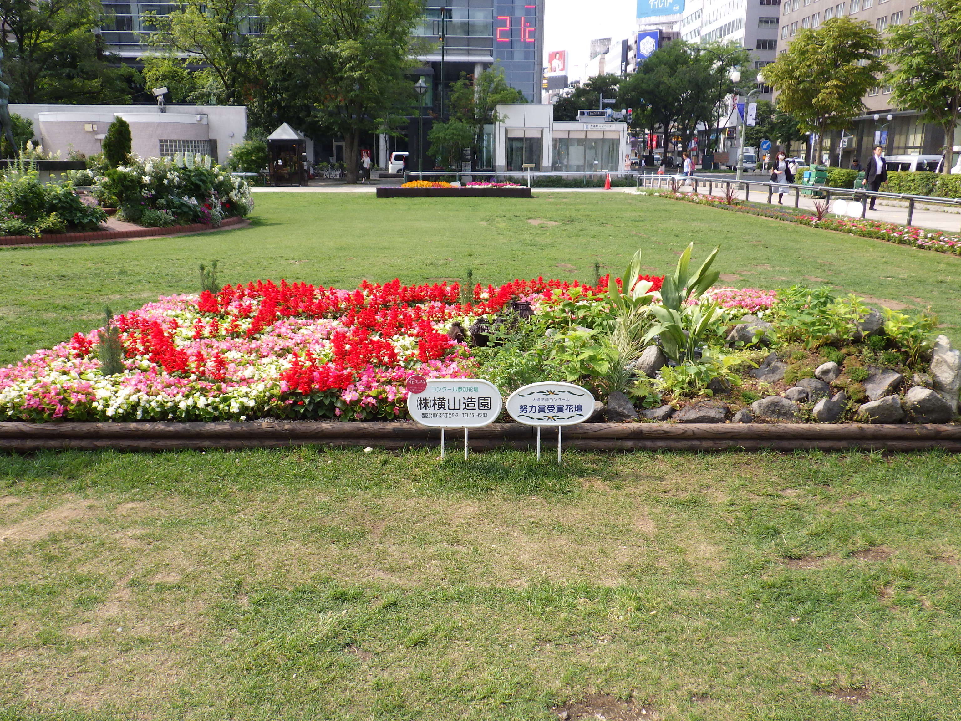 令和元年の花壇コンクール受賞花壇9