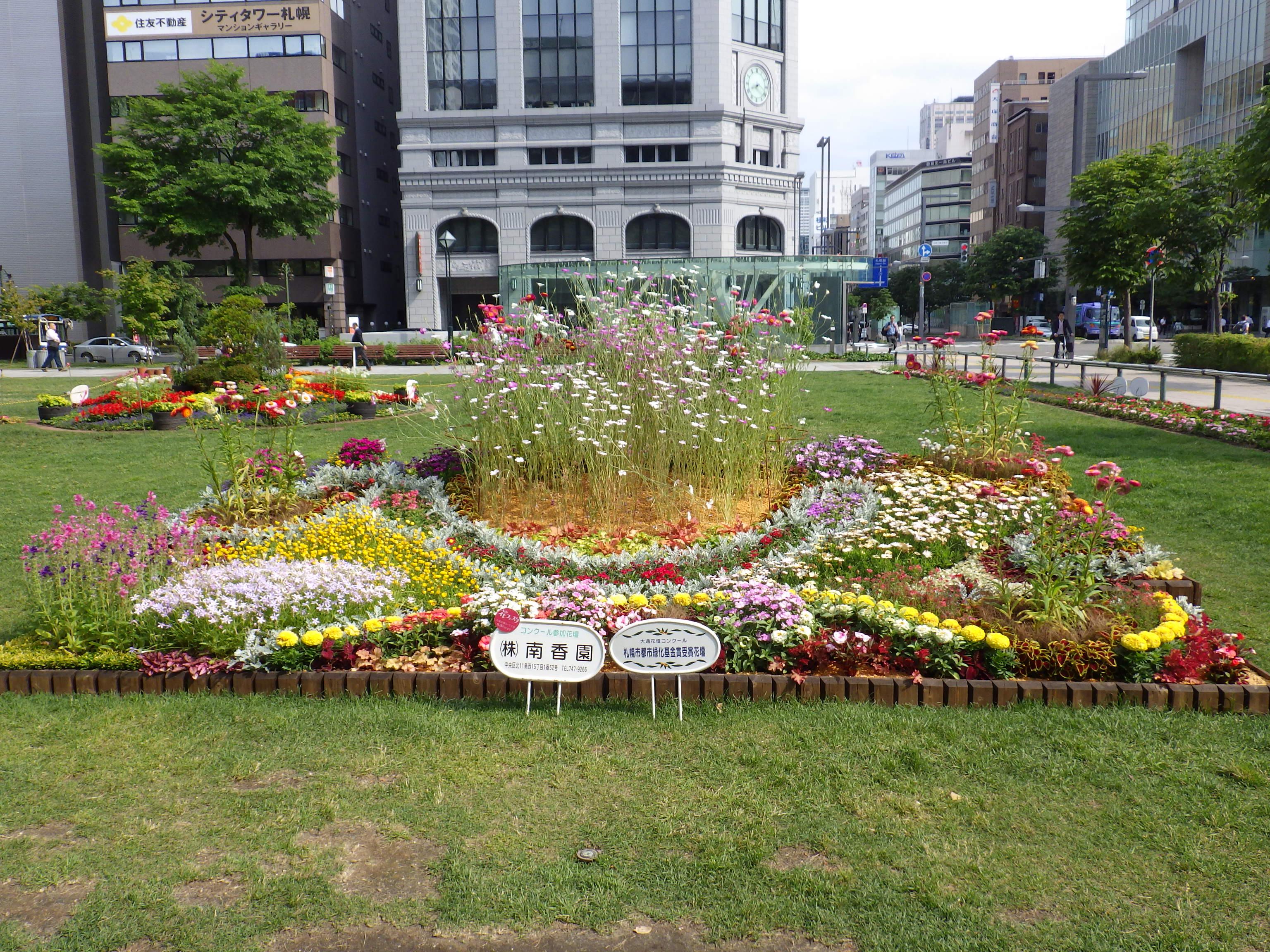 令和元年の花壇コンクール受賞花壇10