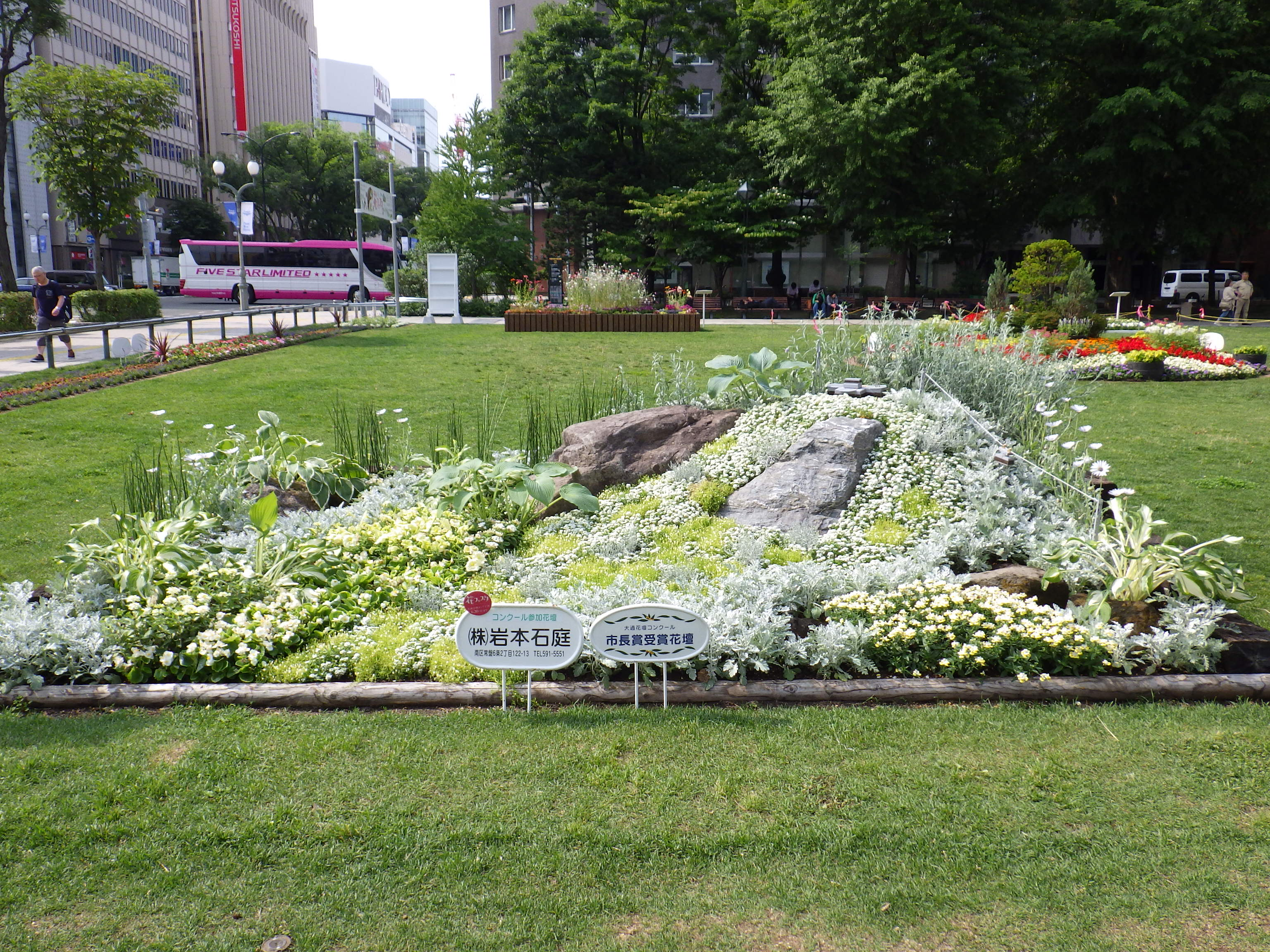 令和元年の花壇コンクール受賞花壇11