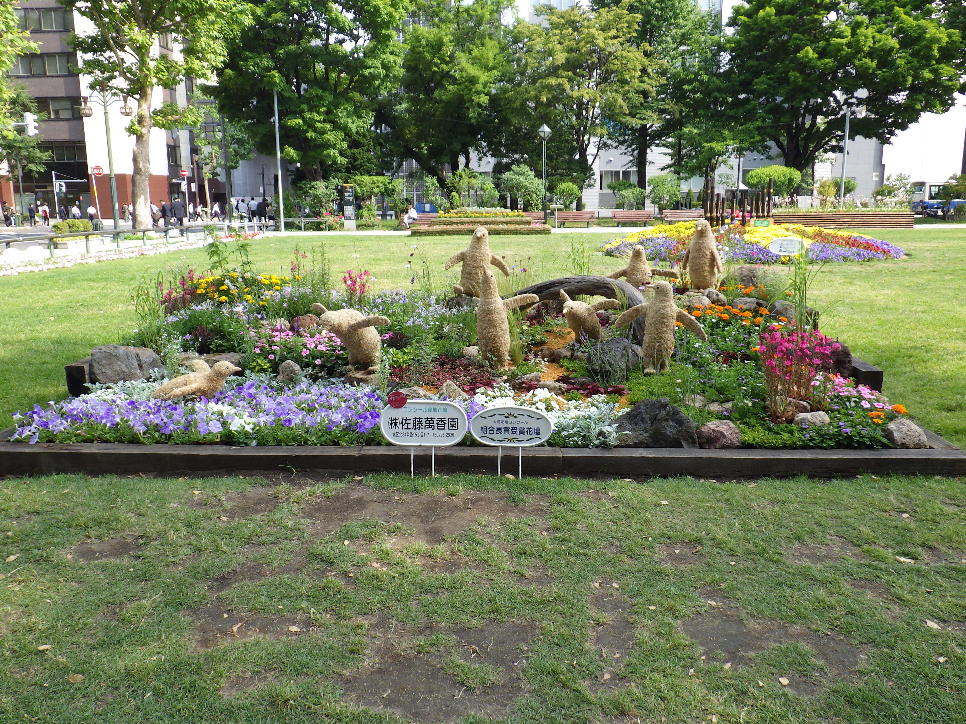 令和元年の花壇コンクール受賞花壇13