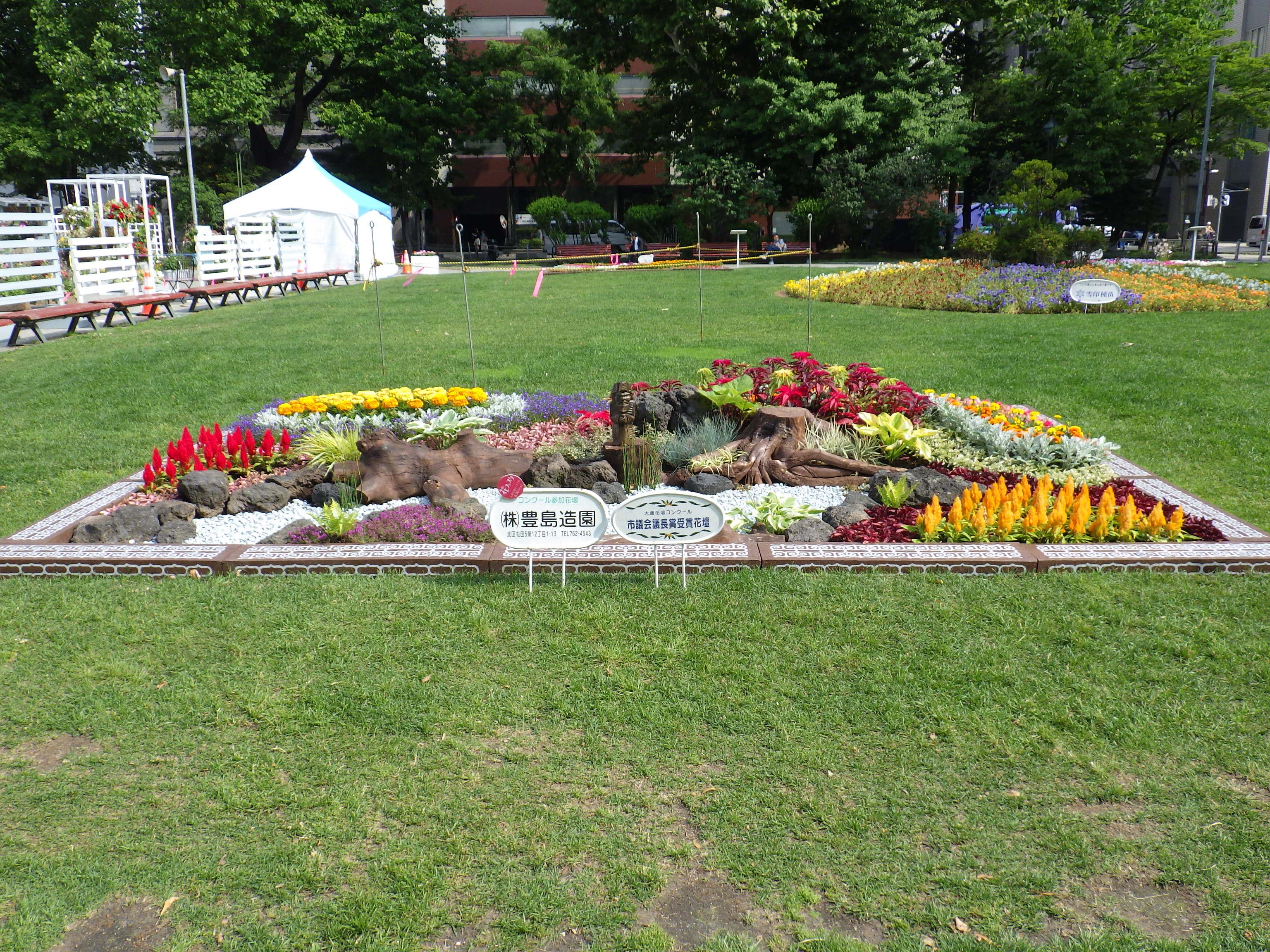 令和元年の花壇コンクール受賞花壇15