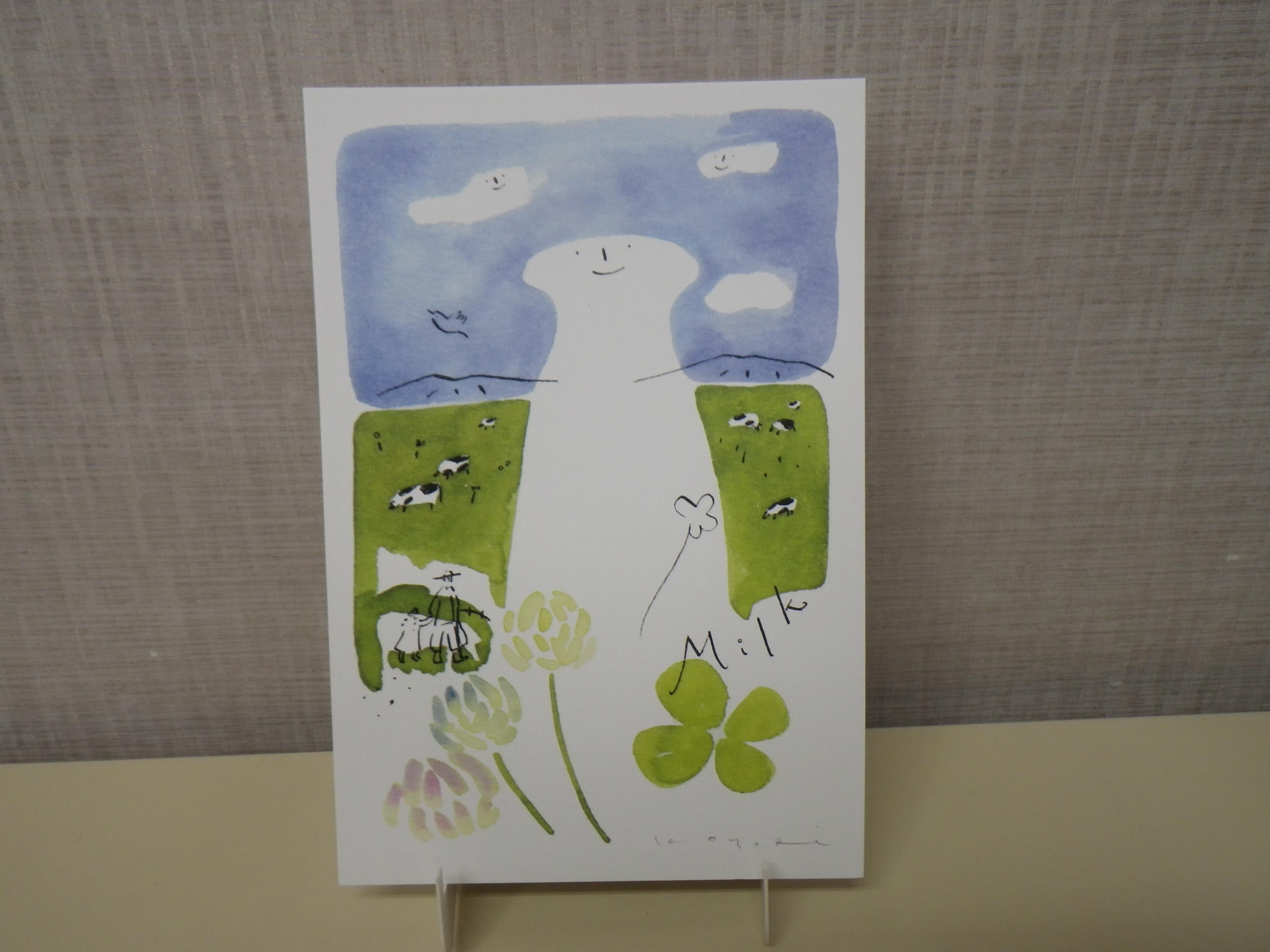 佐々木小世里おいしい牛乳はおいしい草からと言うタイトルのポストカードの画像