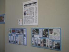 渡辺さん個展の作品の画像3