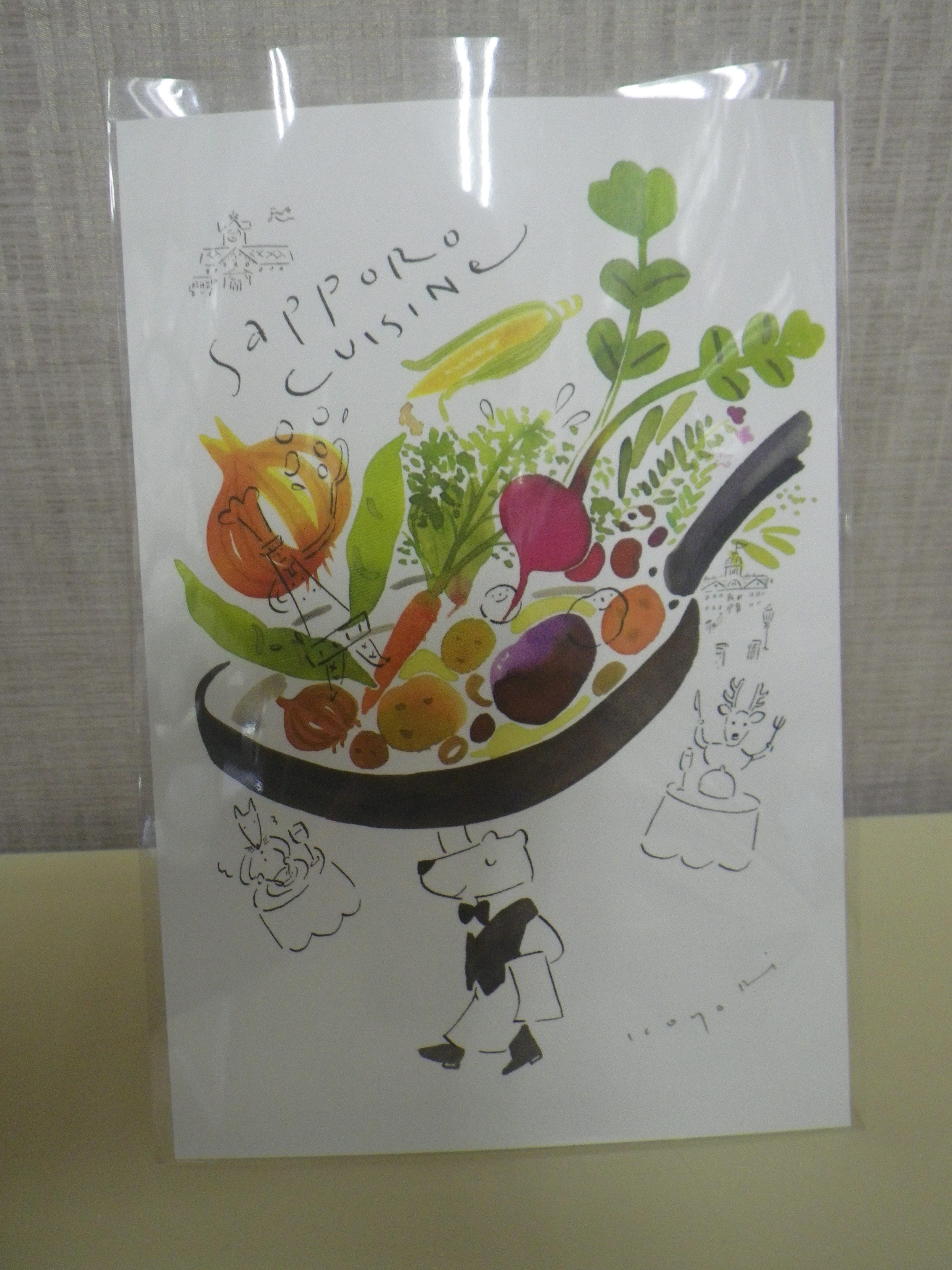 佐々木小世里ポストカードの画像