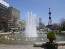 西3丁目の噴水の写真