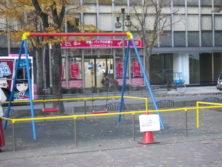 西9丁目2連ブランコの画像